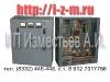 Ящики управления для генераторов ЕСС